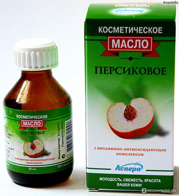 масло персиковое для глаз