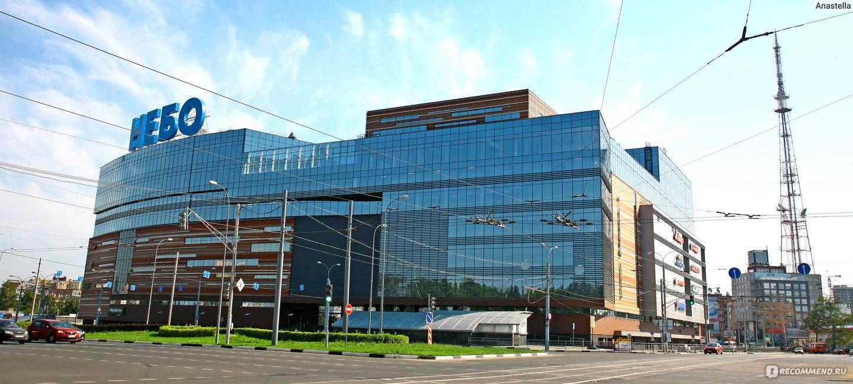 Небо торговый центр кинотеатр