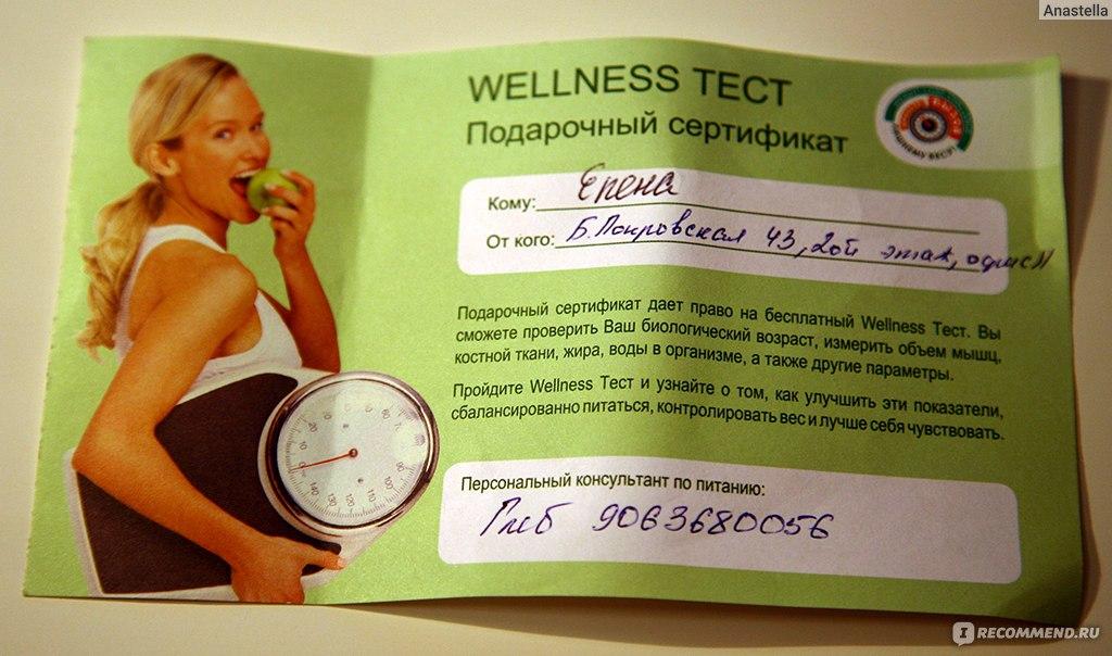 Пройти Тест На Интимное Здоровье