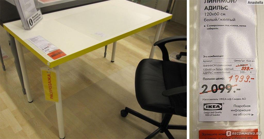 Ножки под столом с нижним белье фото 36-829