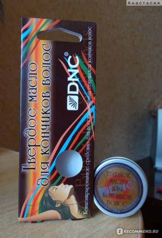 Dnc твердое масло для кончиков волос dnc