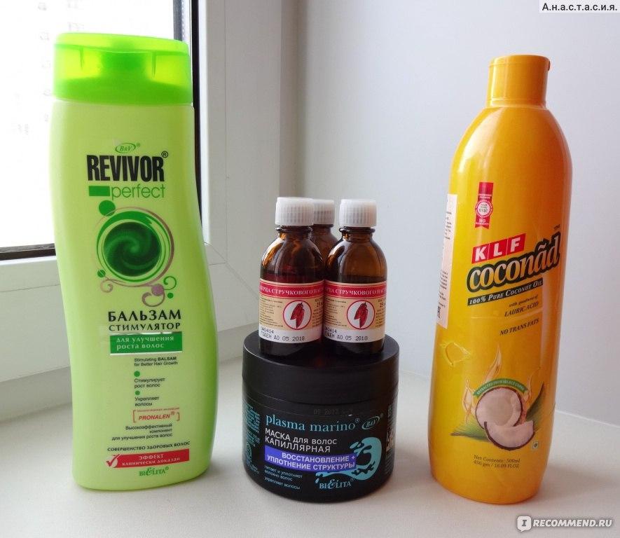 Маска против перхоти и выпадения волос в домашних условиях 774