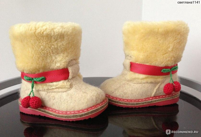 Посоветуйте теплую зимнюю обувь для долгих прогулок