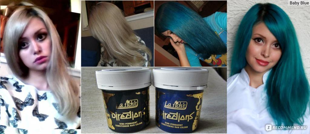 Краска для волос directions инструкция