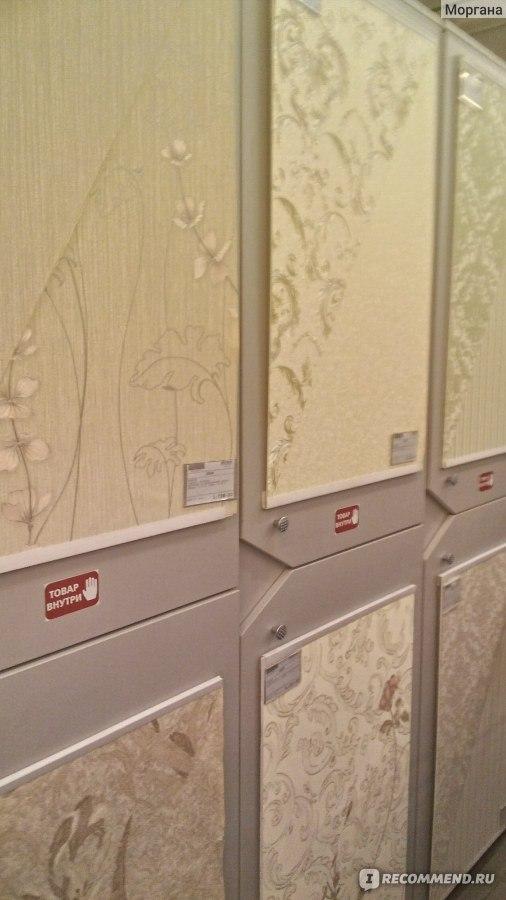 Максидом мебель для ванной комнаты Панель фронтальная ALPEN Alexandra 140
