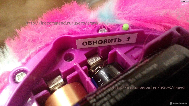 Советы бывалых Фёрбиводов   Furby Boom   ВКонтакте