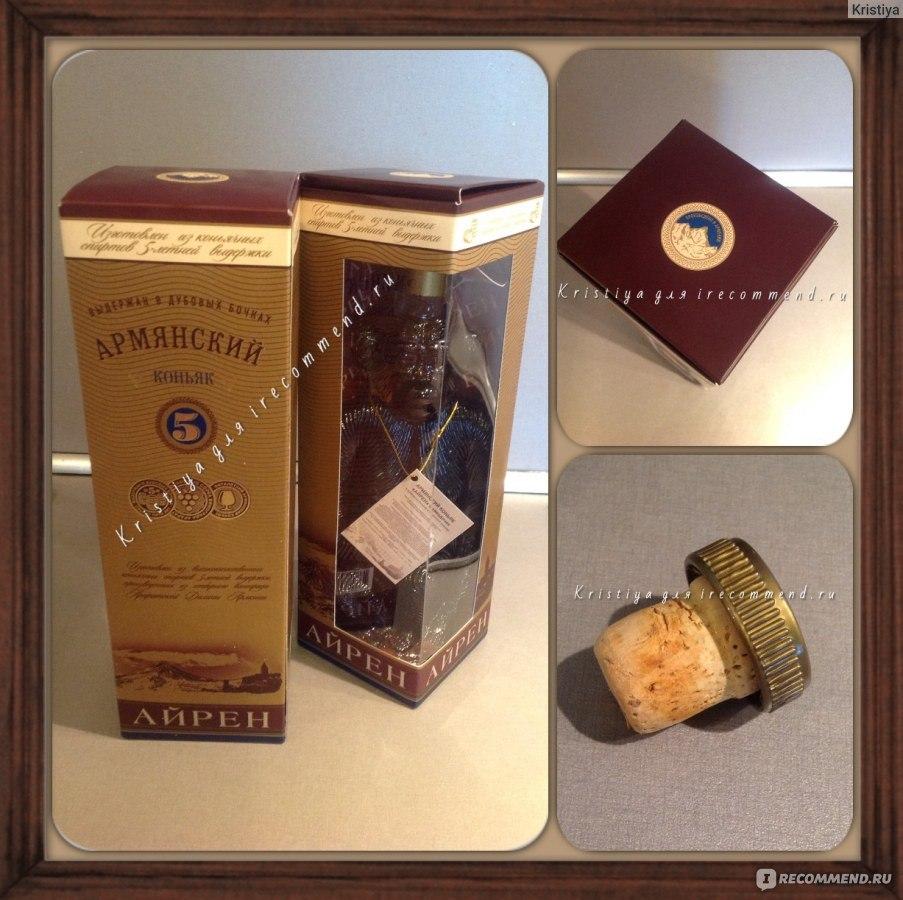 Армянский Коньяк В Подарочной Упаковке Купить