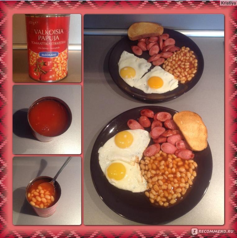 Что съесть на завтрак рецепты