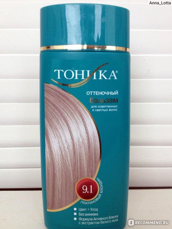 Тоника для осветленных волос отзывы