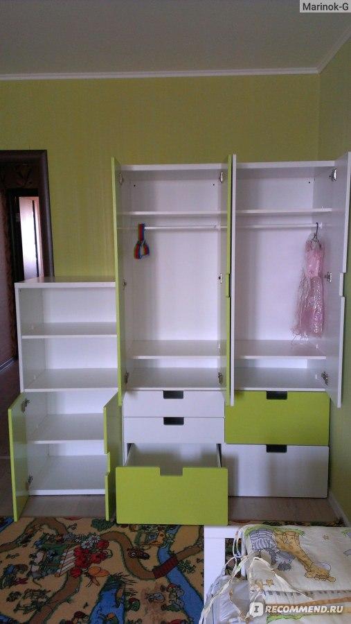 икеа мебель стува в интерьере фото