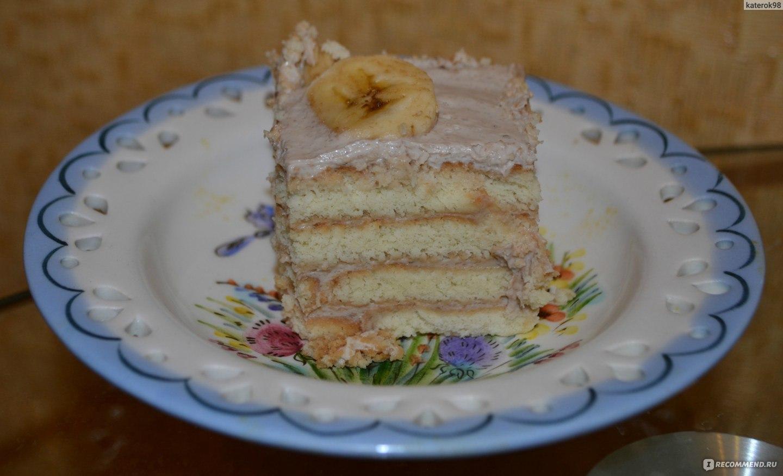 Торт без яиц рецепт в домашних условиях