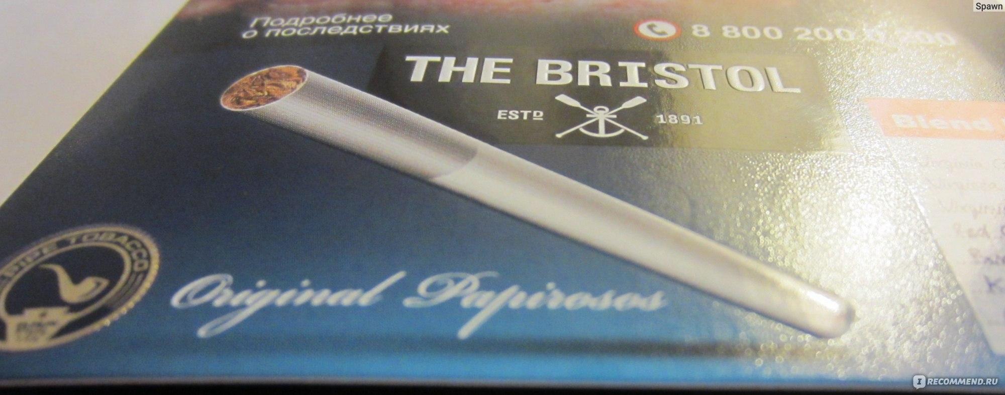 Папиросы изделия табачные где в москве купить сигареты dakota