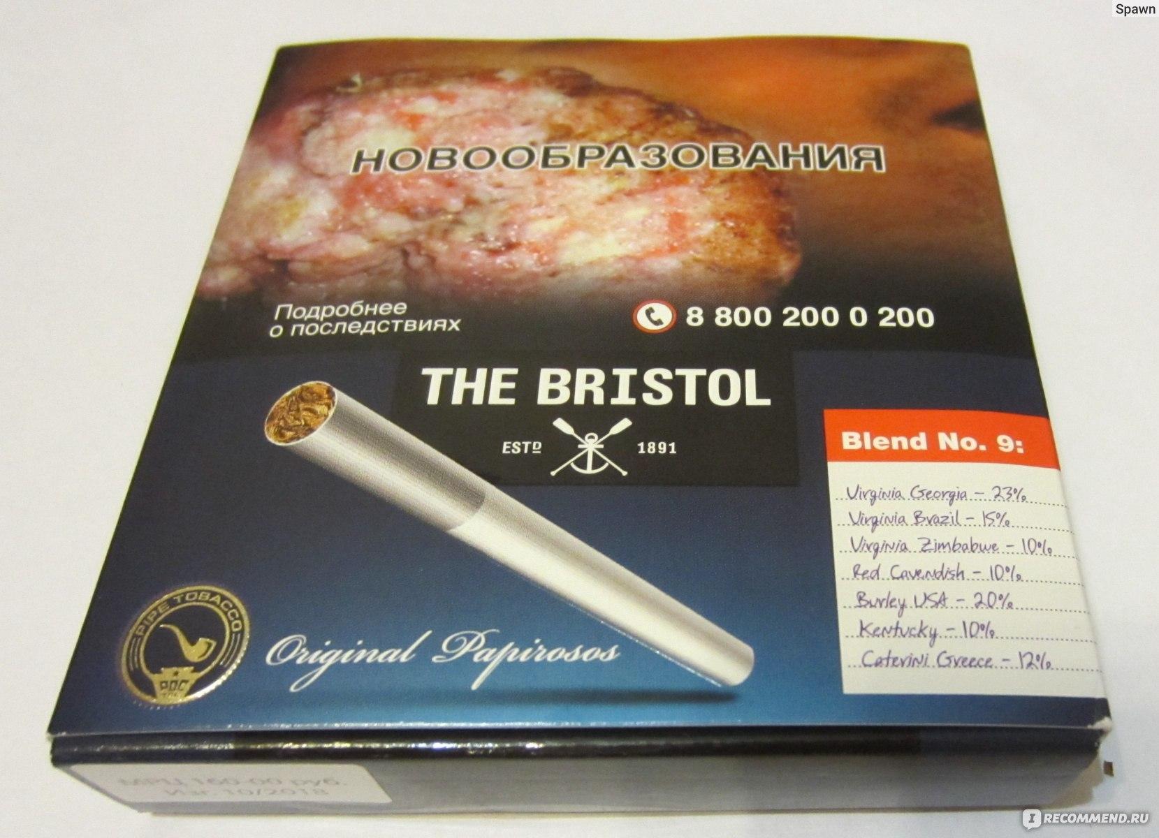 Цены на табачные изделия бристоль где купить дешевые сигареты в спб форум