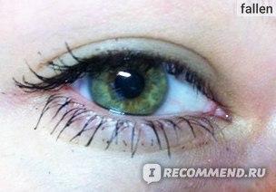 Как сделать свой цвет глаз ярче в домашних условиях 738