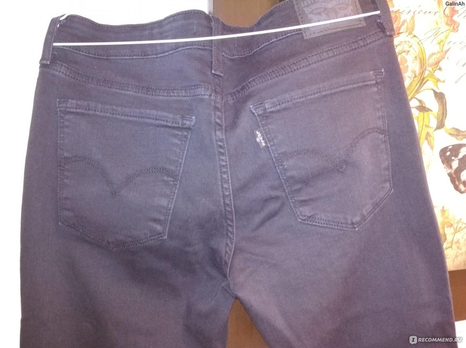 Обои button , Джинсы, Jeans, пуговица, Одежда, clothing. Разное foto 12