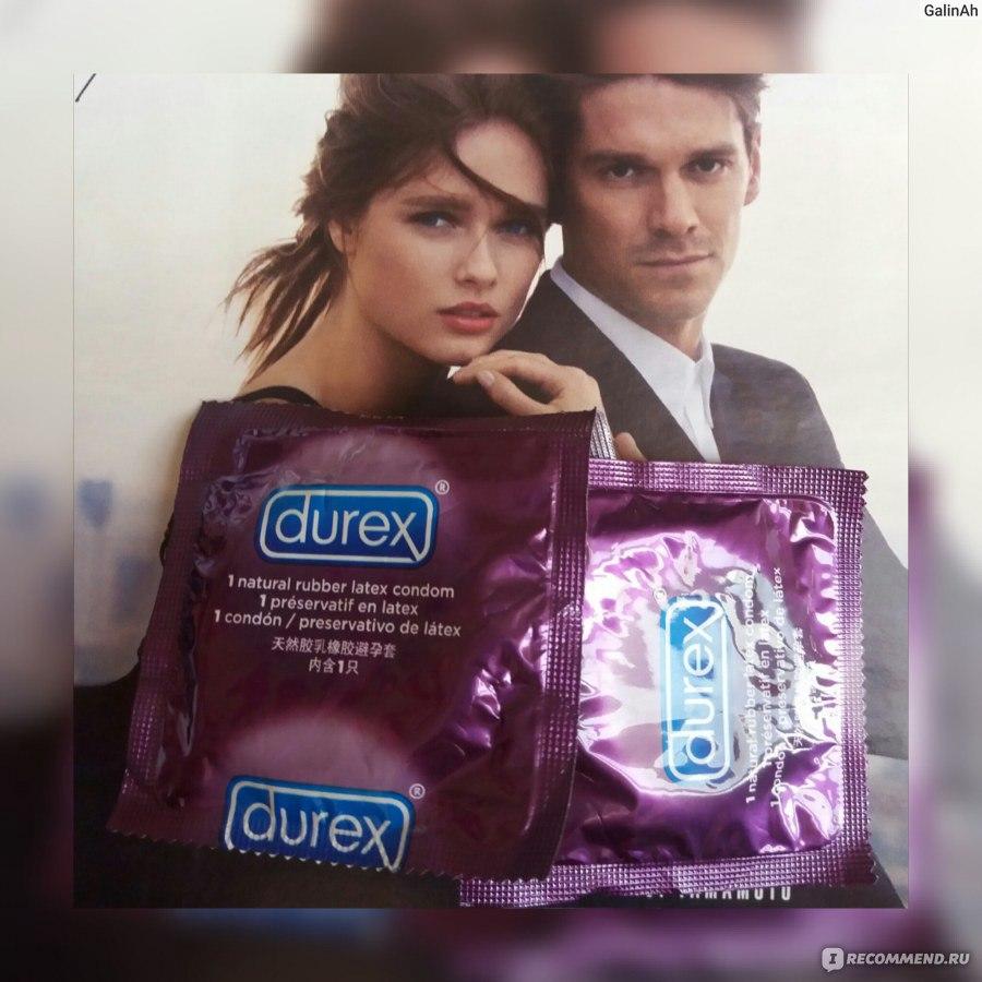 презервативы не вызывающие аллергию