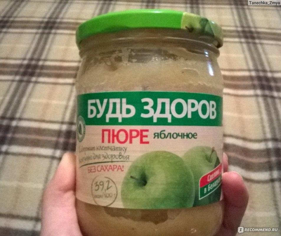 Как сделать яблочное пюре без сахара 500