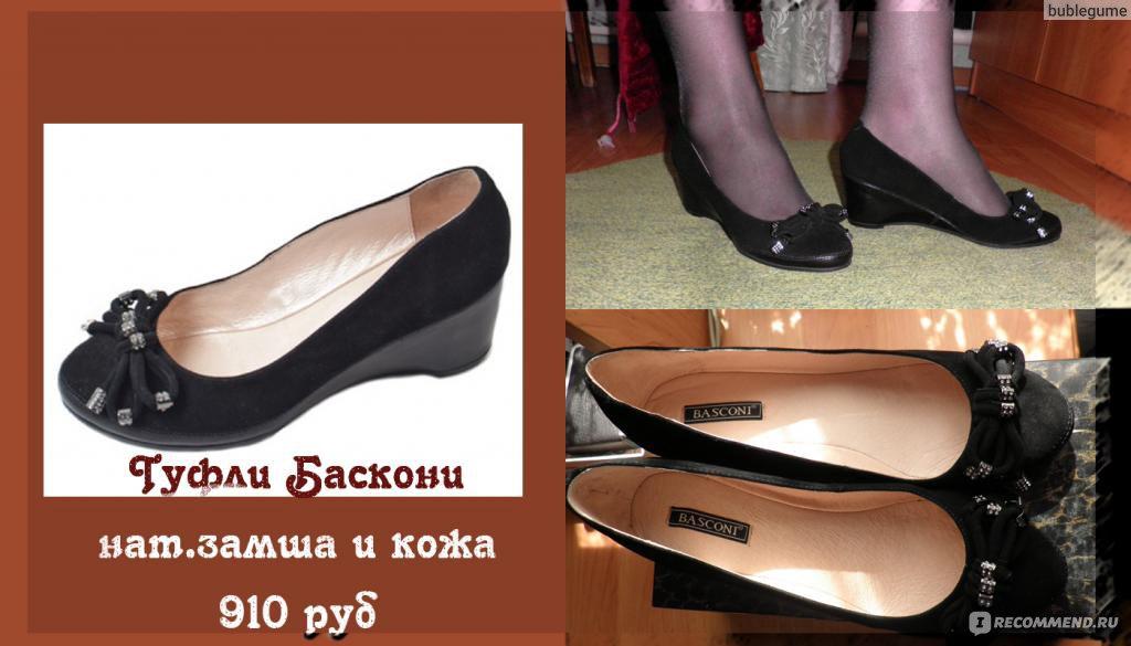 Платья В Иркутске Фото И Цены