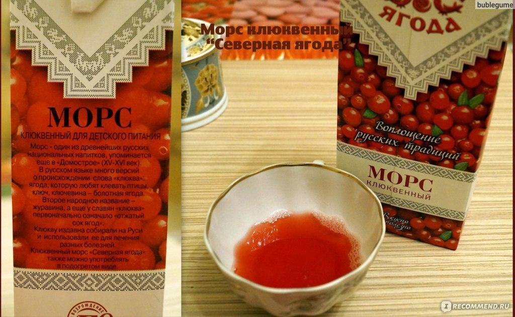 Рецепты ягоды при гипертонии