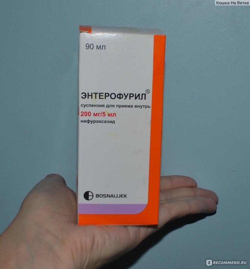 Аппарат для лечения аденоидита у детей