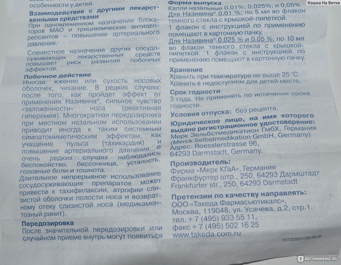 Больничный лист при ЭКО