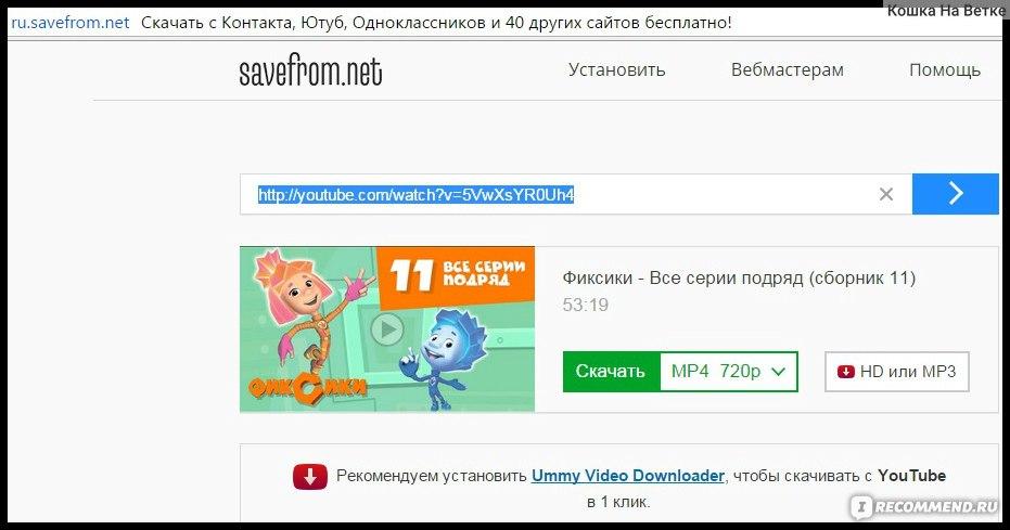 Скачать видео с фейсбук на компьютер