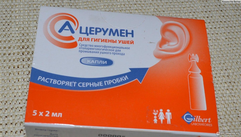 Средство от боли в ушах в домашних условиях