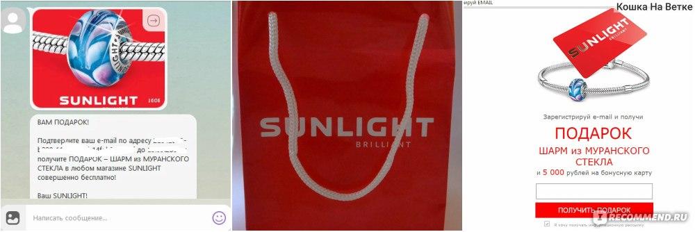 Подарки от теле2 в sunlight белгород 5