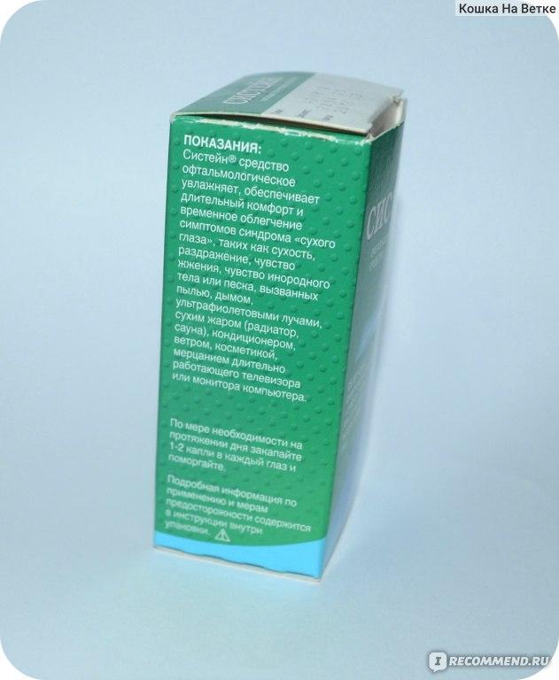борная кислота при аллергии на лице