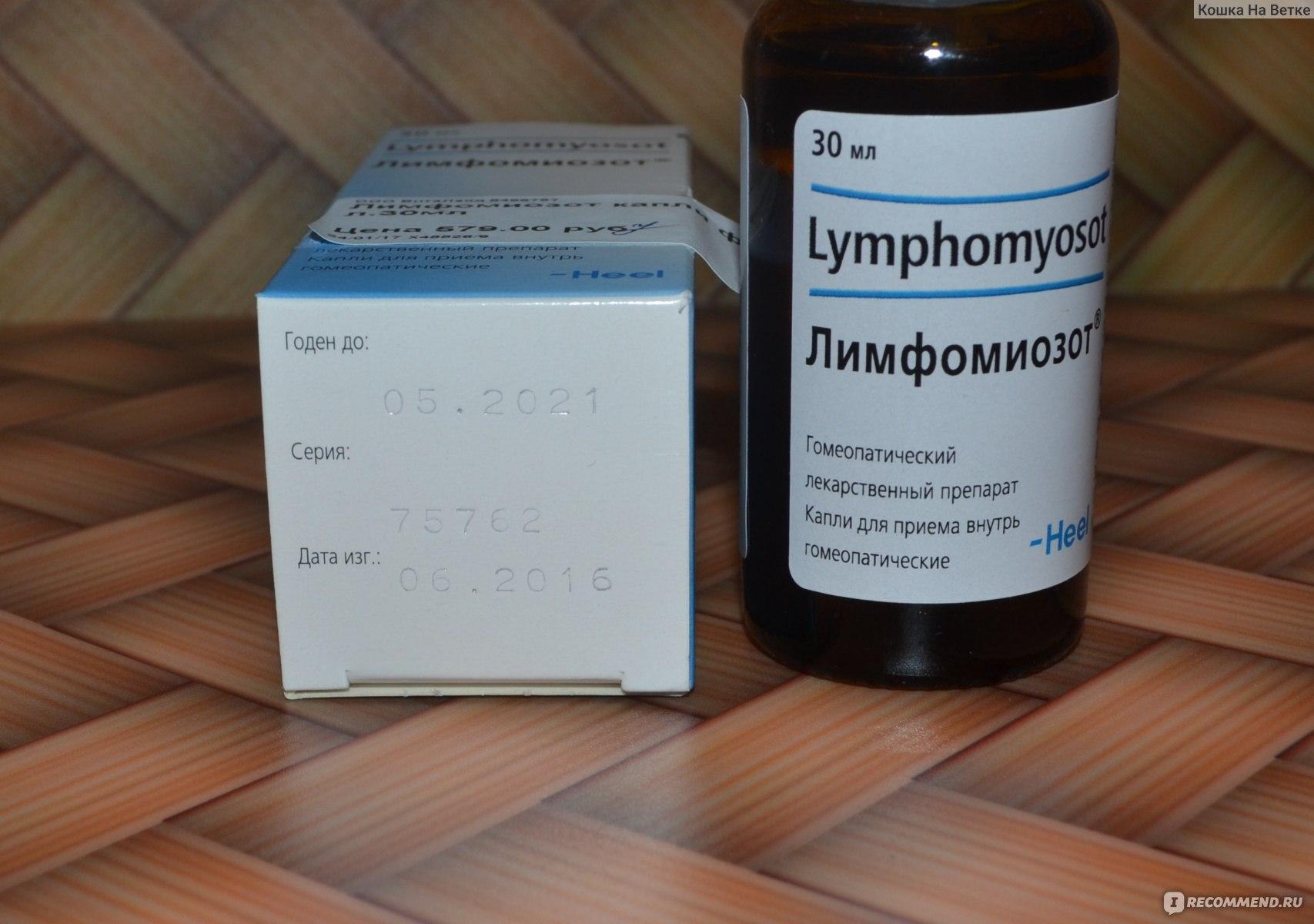 лимфомиозот при простатите