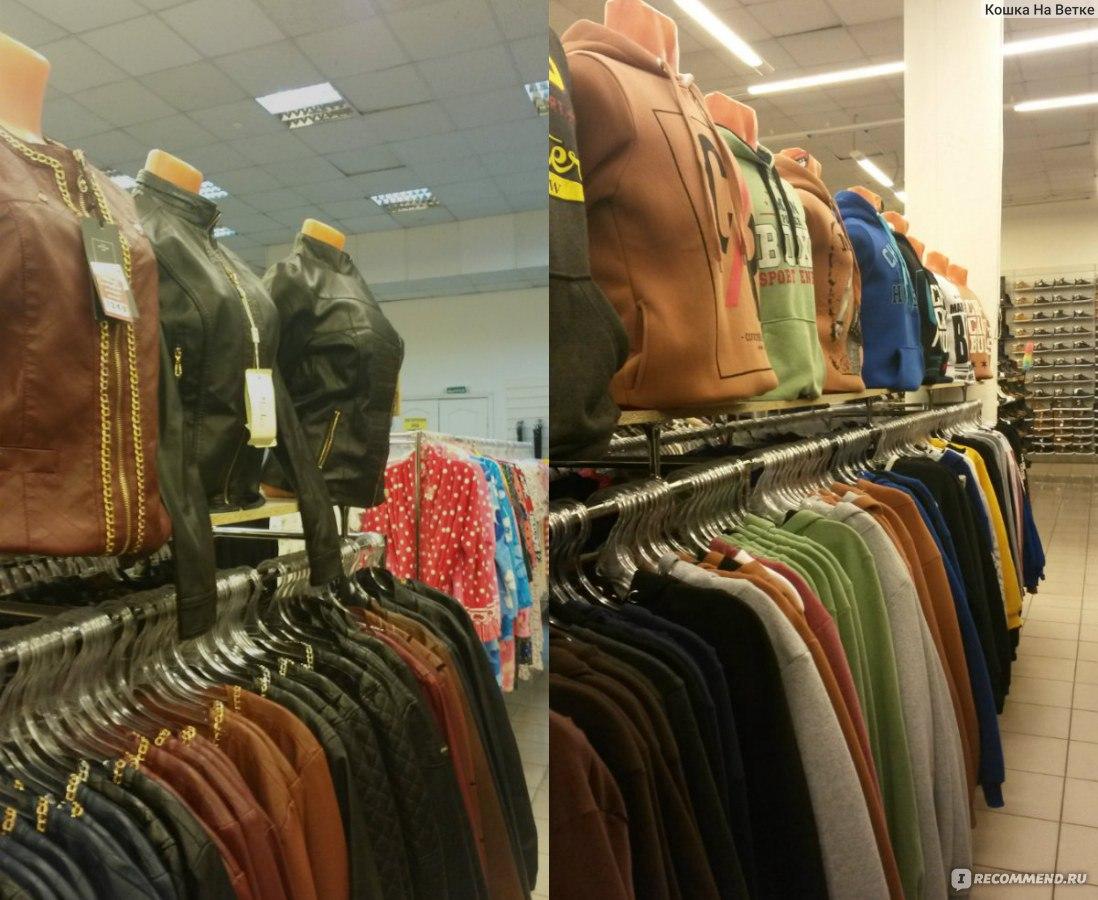 Магазин Одежды Липецк