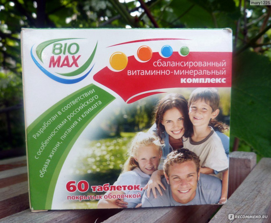 Bio Max Поливитаминный Комплекс Инструкция - фото 11