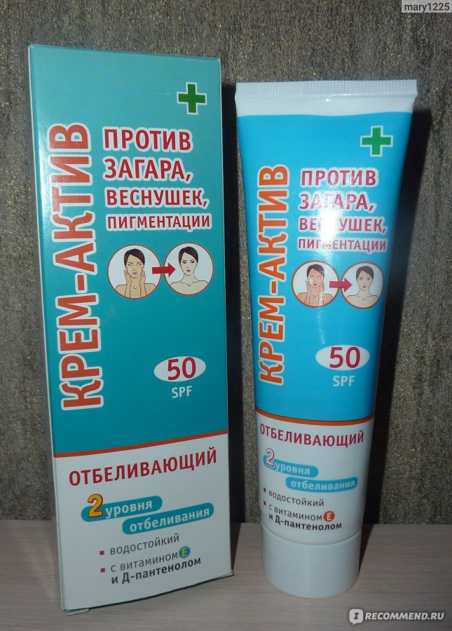 крем против загара отбеливающий 50