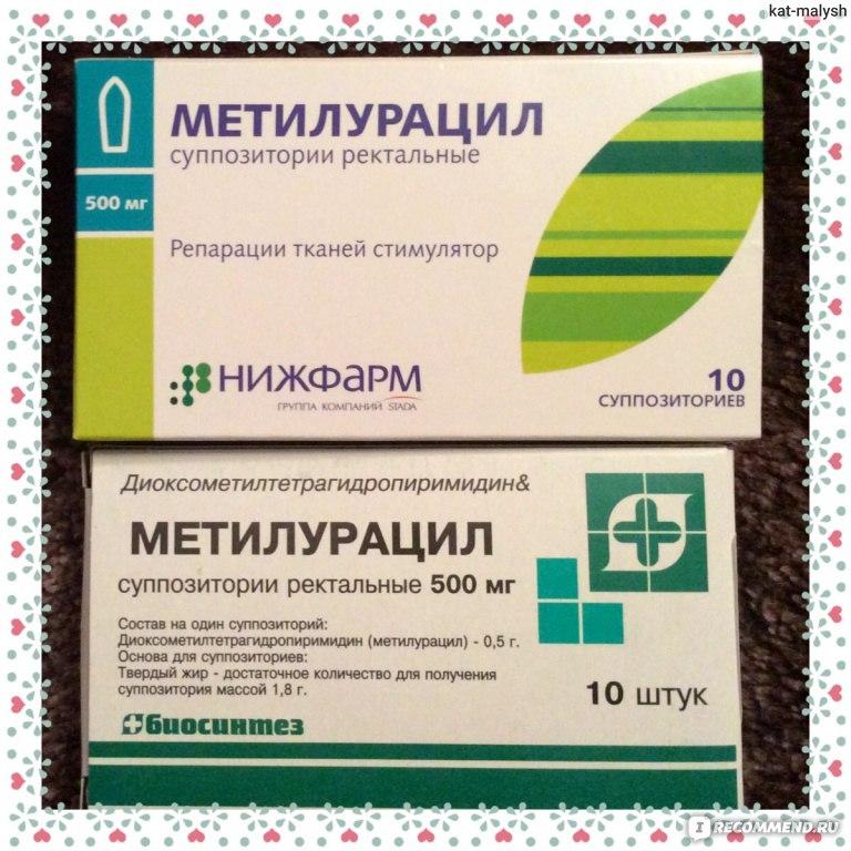 Геморрой Лечение Препараты В Домашних