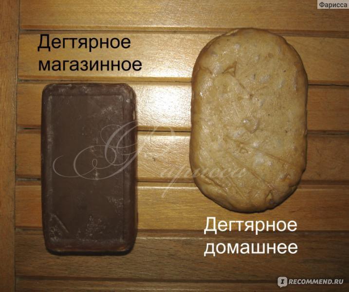 Дегтярное мыло своими руками рецепт
