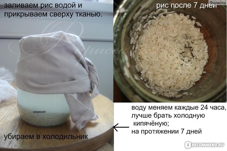 Пудра рисовая как сделать 79