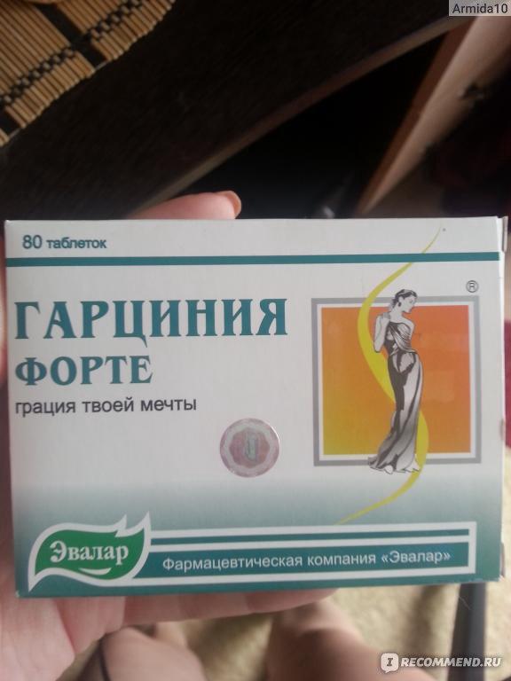 хорошие таблетки от глистов для человека