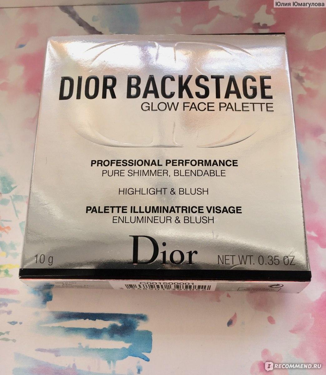 Палетка хайлайтеров Dior BACKSTAGE GLOW FACE PALETTE - «Ну как можно ... 044c3532c5aee