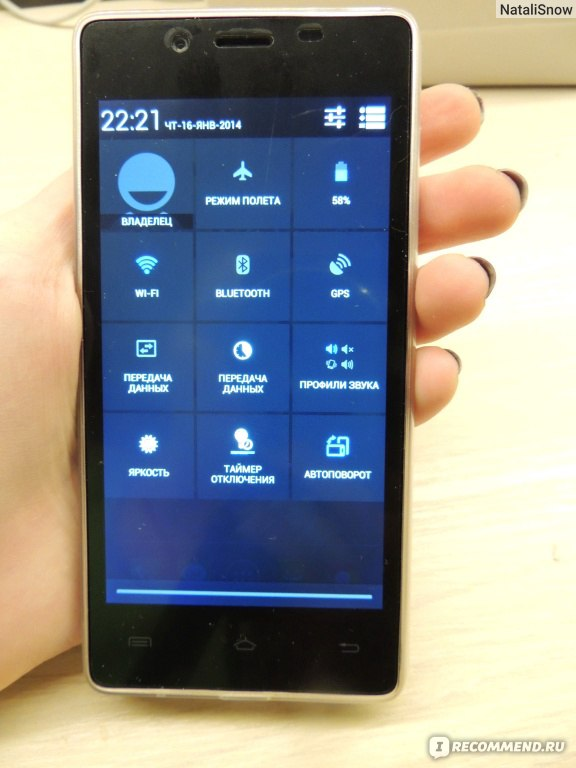 Купить Телефон За 5000 Рублей Андроид
