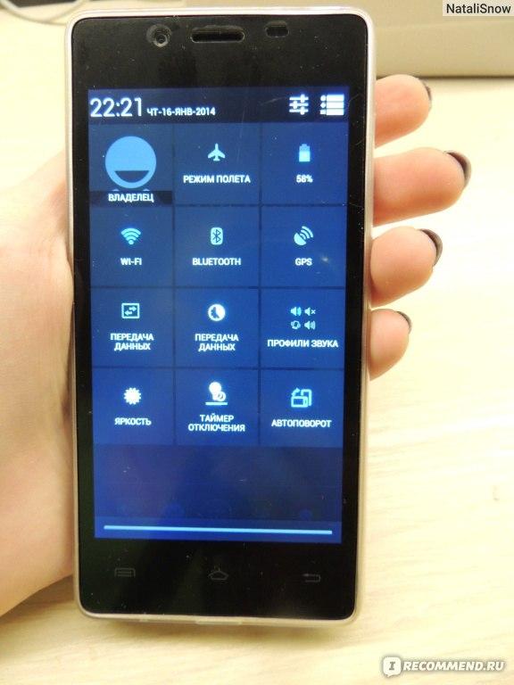 Телефон За 5 Тысяч Андроид