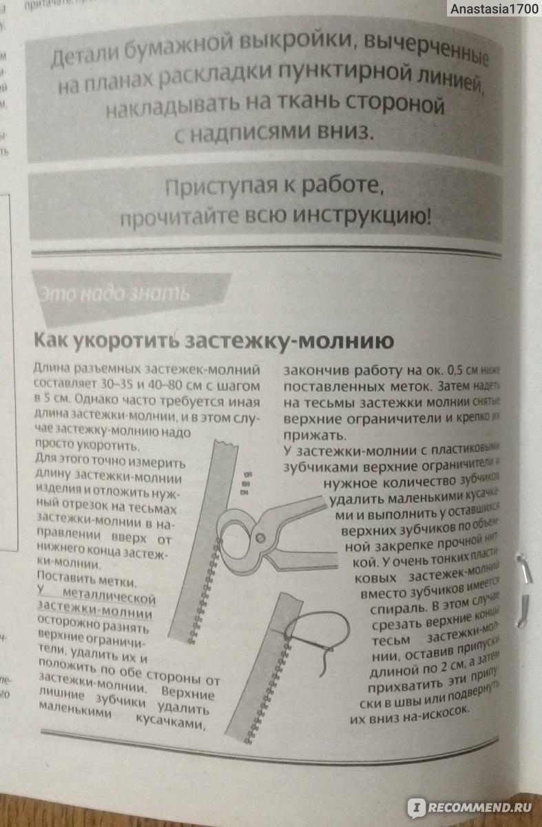 Схемы таблиц по русскому языку