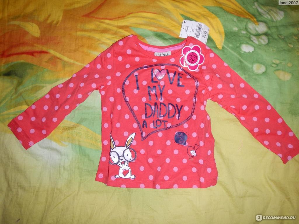 Купить Детскую Одежду Через Интернет