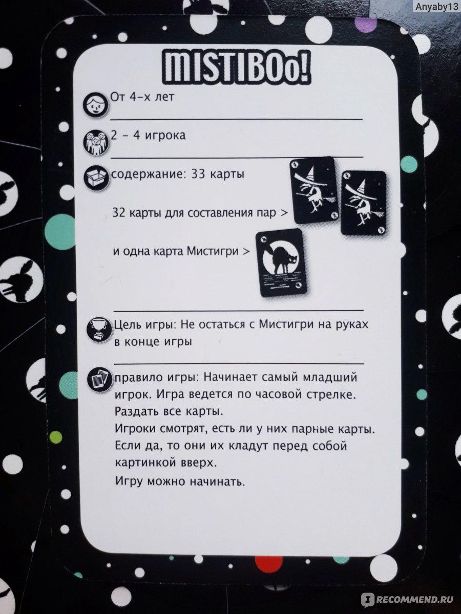 Игровой автомат mystic secrets novomatic