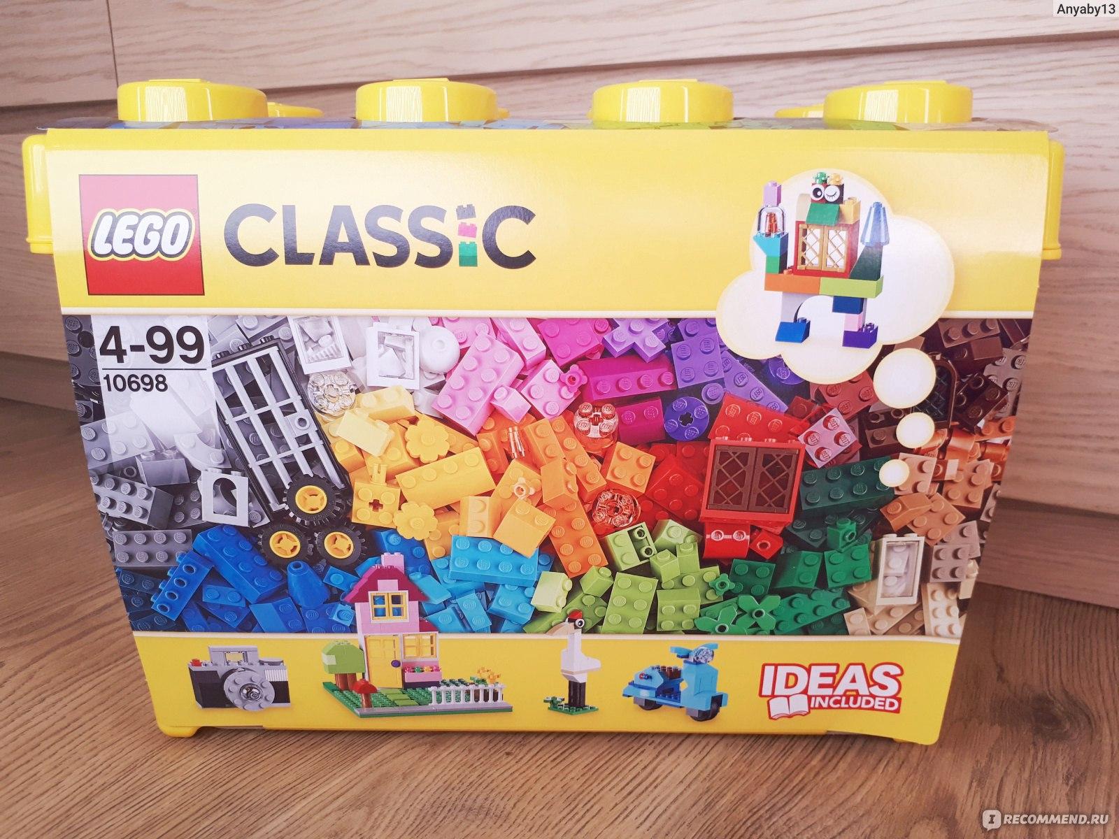 Lego Classic 10698 - «Как же мне нравятся конструкторы от