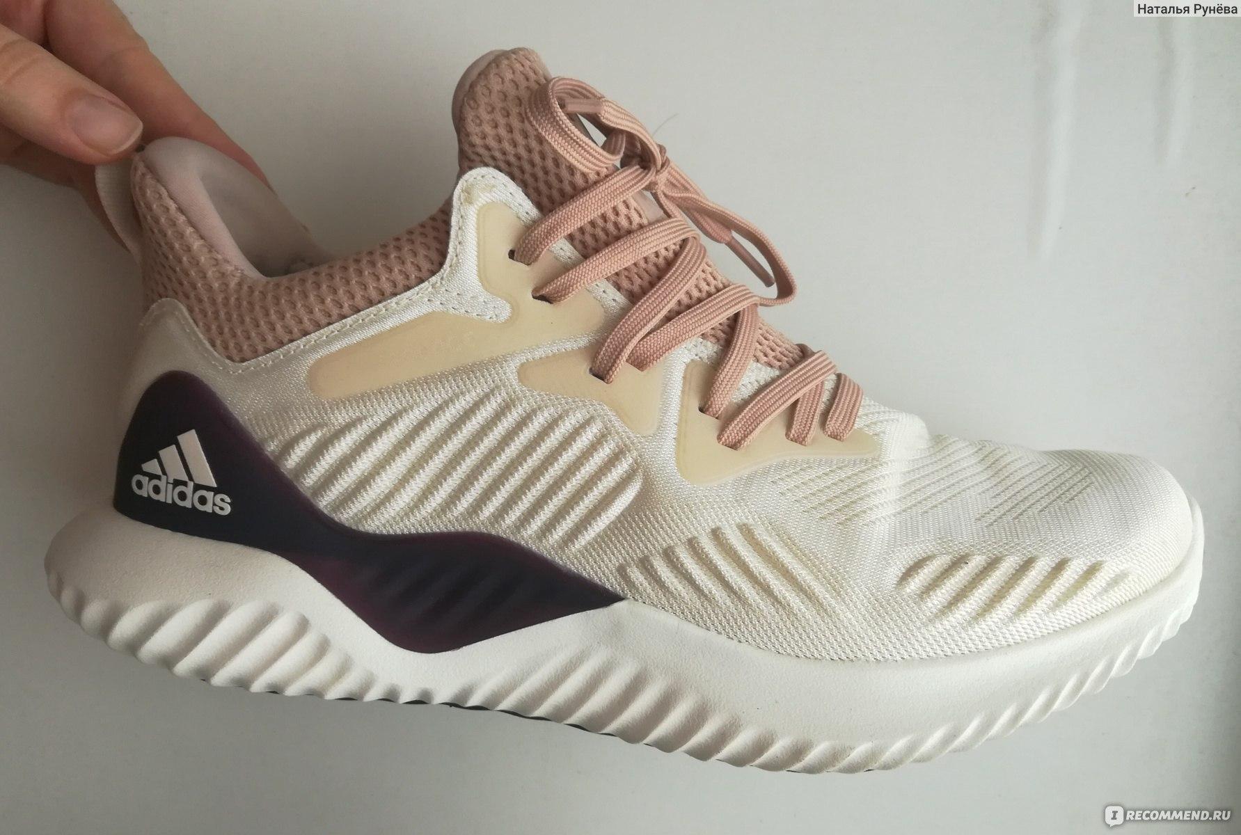 5c039c49 Кроссовки для бега Adidas Alphabounce beyond - «Я в полном восторге ...