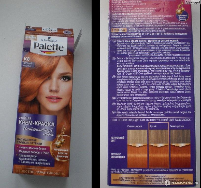 Оттенки рыжего цвета краска для волос фото