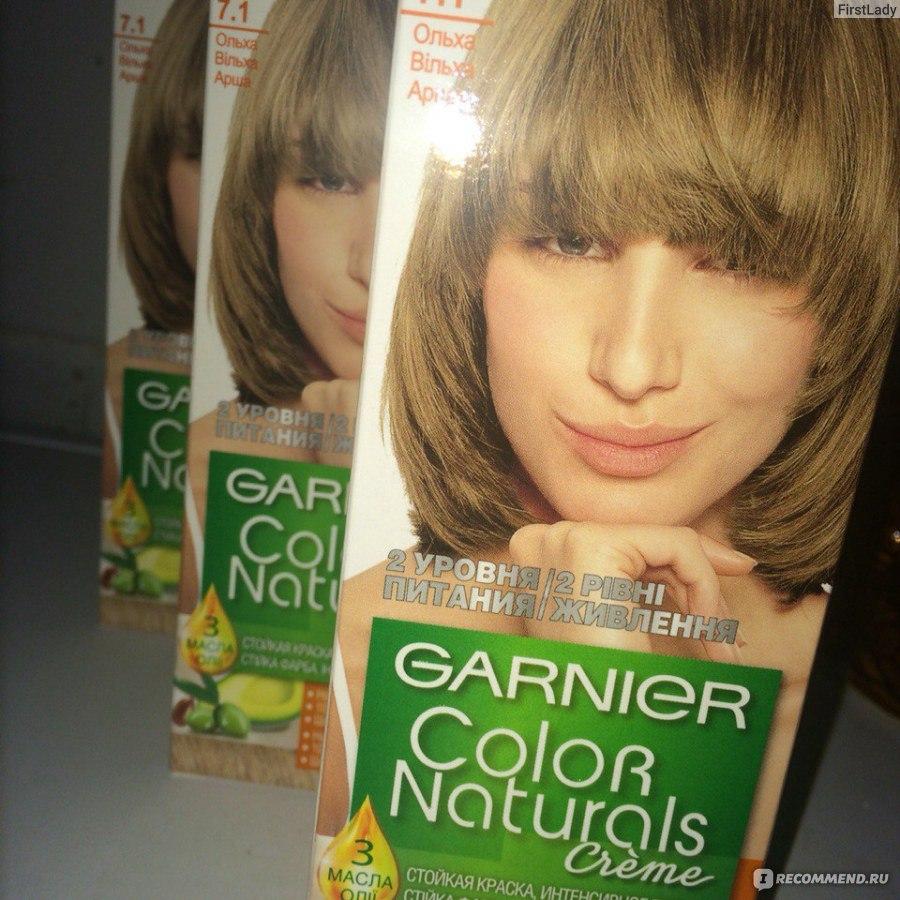 Цвет волос ольха гарньер фото до и после