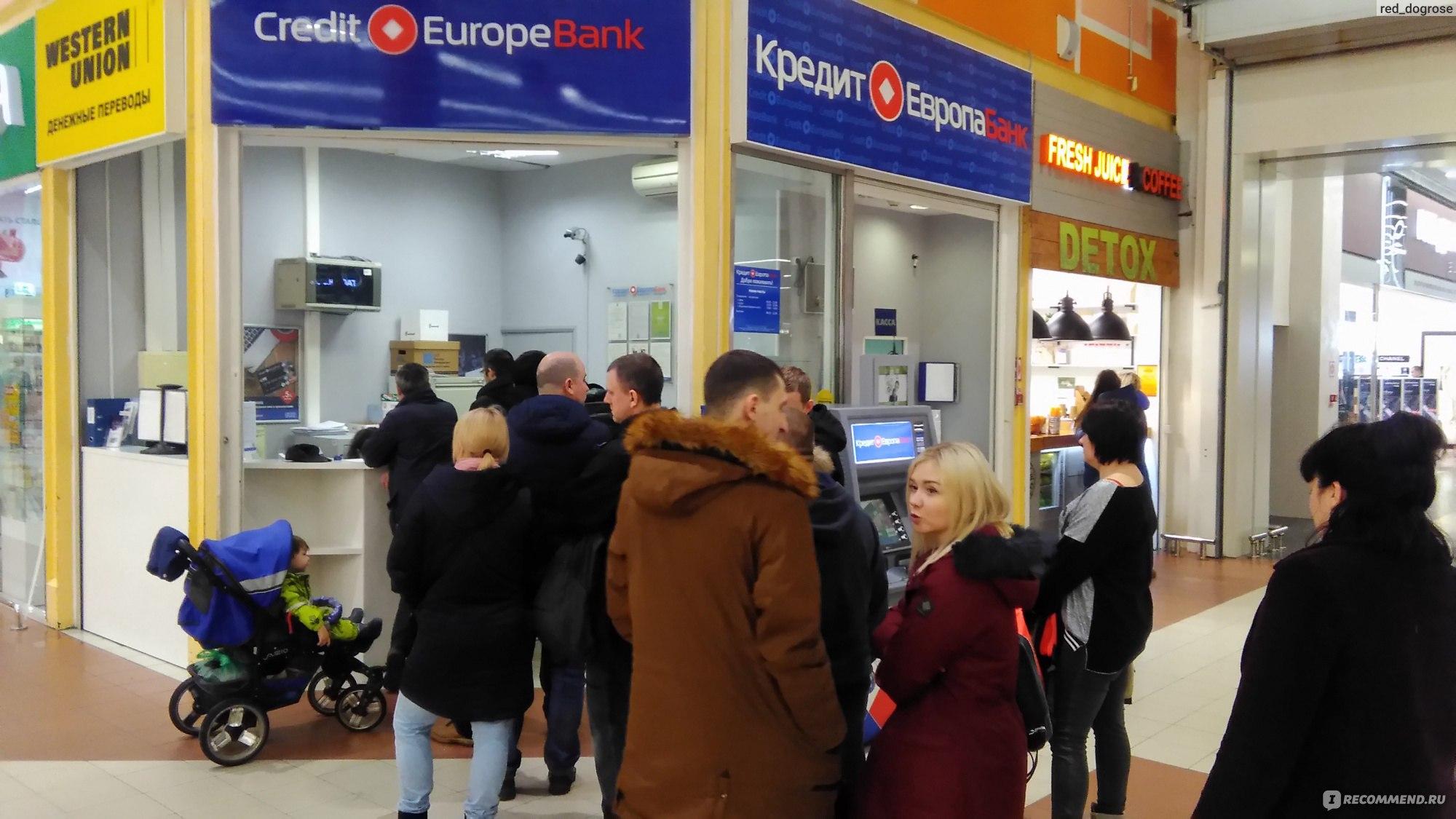 горячая линия хоум кредит банка бесплатный телефон для клиентов екатеринбург