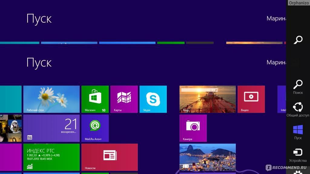 Как сделать экран посветлее на компьютер