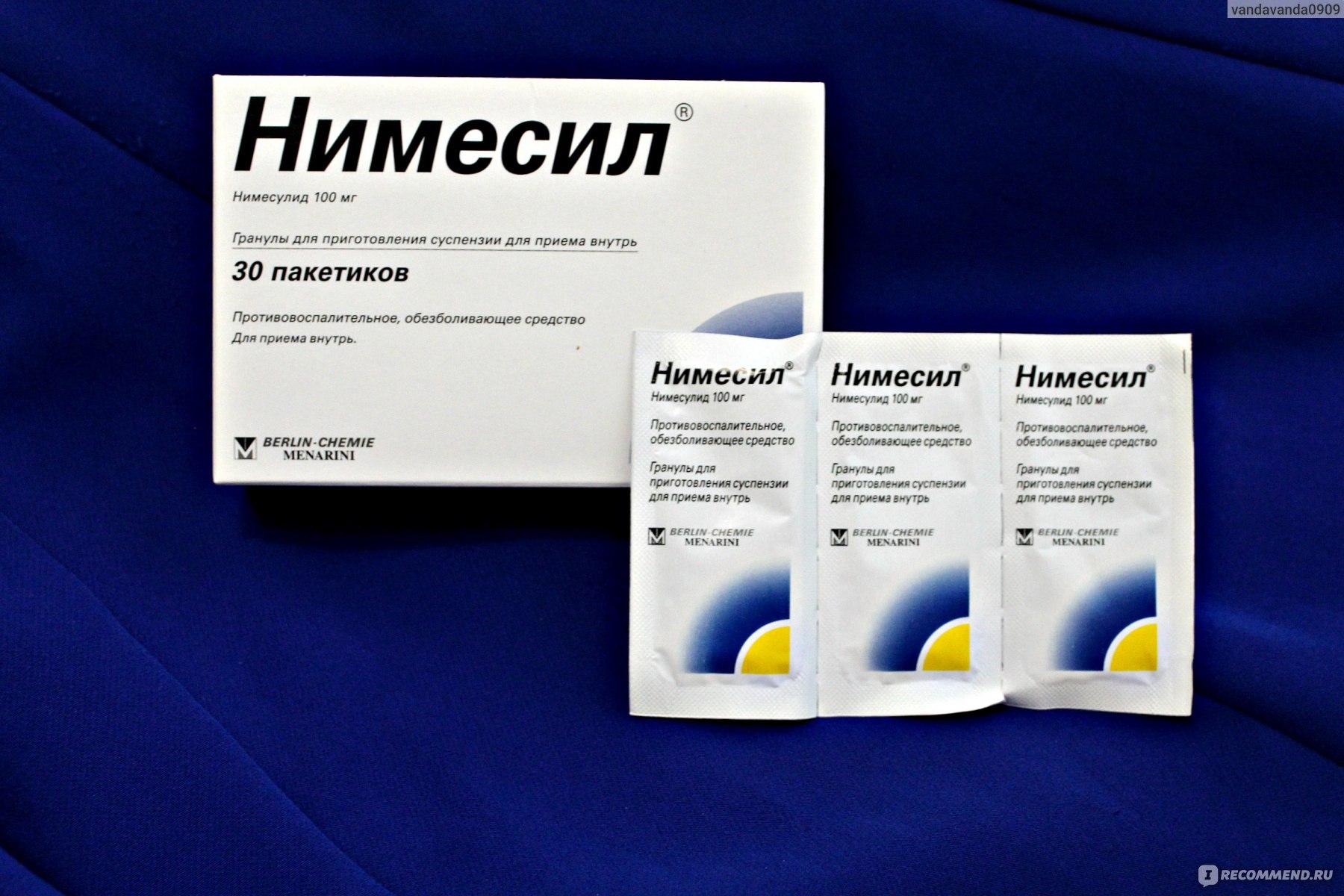 Нимесил в лечении простатита ципрофлоксацин и простатит